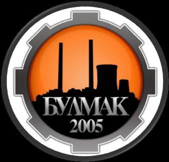 Bulmak 2005